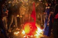 Националисты сожгли флаги ПР и КПУ в центре Киева