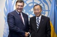 Янукович обещает ООН продолжать миротворческую деятельность