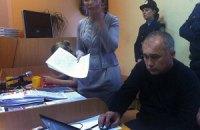Повний текст виступу Тимошенко на судових дебатах. Частина друга