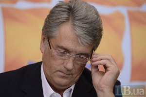 Ющенко публично опозорил мэра Ивано-Франковска