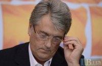 Ющенко раскрыл своих спонсоров