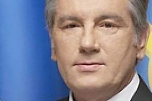 Ющенко обратится к народу в День Независимости