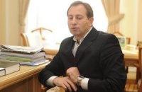 Томенко о Табачнике: плохо, когда чиновник не держит себя в руках