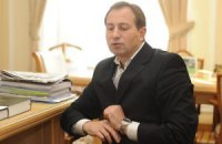 """Томенко: некоторые """"тушки"""" хвастались, что они получили $1 млн"""