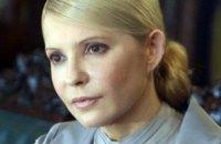 Налоговая не проводит следственных действий с Тимошенко с пятницы