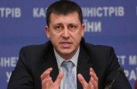 Главный санврач Украины Протас задержан по делу о хищении госсредств