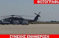 Турецкий военный вертолет сел в Греции, пассажиры запросили политическое убежище
