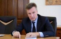 Наливайченко: мирный план должен начинаться с возвращения заложников
