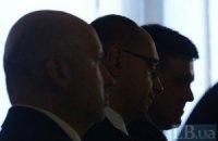 """Оппозиция обещает """"прорваться"""" на внеочередное заседание Рады"""