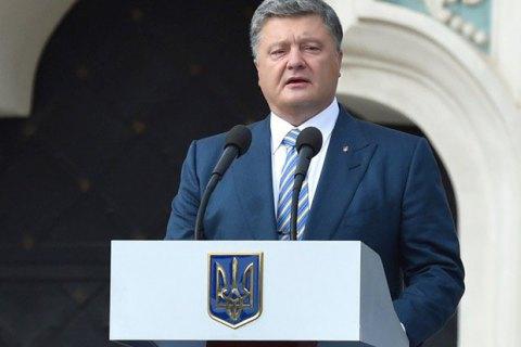 Порошенко: Российская Федерация является единственной страной, вкоторой незащищают права украинцев