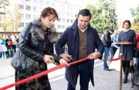 """""""Укрбуд"""" открыла новый комплекс бизнес-класса в Печерском районе Киева"""