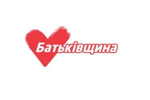 "Янукович «освятил» кражи олигархов - ""Батькивщина"""