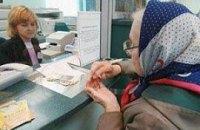 Пенсионеры получат выплаты вовремя - Кабмин