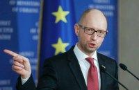 Яценюк поручил сократить время пути контейнерного поезда в обход России до 10 суток