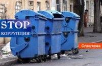 """""""Можно ли как-то положить конец беспределу в Одессе""""?"""