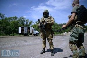 Силы АТО начали бой за Луганск, - СМИ
