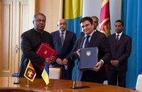 Украина и Шри-Ланка подписали договор о выдаче преступников
