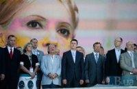 «Юлия Тимошенко видит нас!»