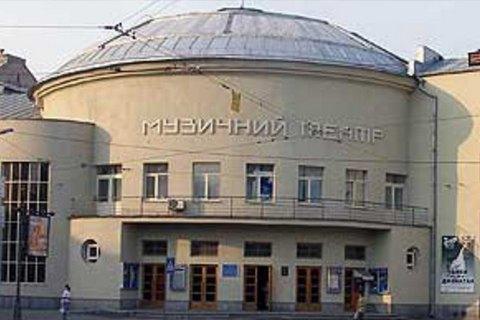 Прокуратура порушила справу через незаконні гастролі київського театру