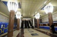В киевском метро задержали троих мужчин с гранатой