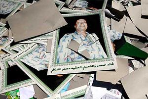 Ливия. Война миров