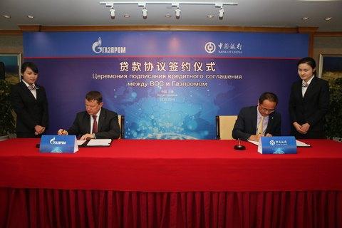 """""""Газпром"""" привлек у китайского банка рекордный кредит"""