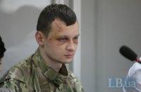 """Главу гражданского корпуса """"Азов-Крым"""" Краснова госпитализировали из зала суда"""