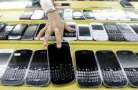 Конкурс на частоты для 3G-связи запланирован на осень