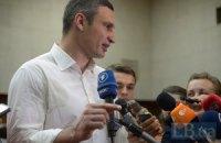 Виталий Кличко подал в суд на газету