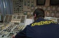 """Кличко заявил о снятии ареста со счетов """"Киевэнерго"""""""
