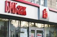 Группа ВТБ выставила украинский БМ Банк на продажу