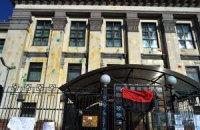 Під Посольством Росії в Києві війну не зупинити