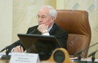Азаров: переговоры по газу зашли в тупик
