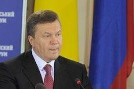 Янукович уподобил Украину России