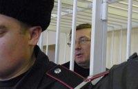 ГПУ: пребывание Луценко под стражей необходимо продлить на месяц