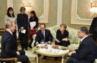"""Лидеры """"нормандской четверки"""" начали переговоры в Минске"""