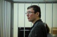 Тюремщики отмечают улучшение самочувствия Луценко