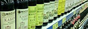 Украина заявила права на крымские винные бренды