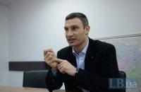 Кличко требует вывести украинских военных из Крыма