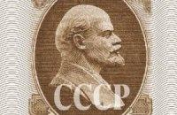 Украина отказалась от заграничной собственности СССР, - МИД РФ