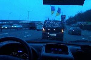 Автомайдан отправился пикетировать дом Захарченко
