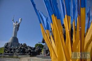 Рада переименовала День Победы в День победы над нацизмом