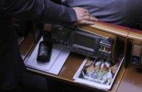 В ПР огласили настоящую зарплату депутатов