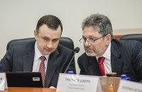 ЦИК зарегистрировал нардепами двух членов Нацсовета