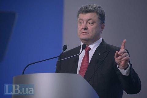 Порошенко исключил выборность глав ОГА в Украине