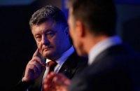 Порошенко: я готов умереть за Украину