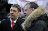 """В """"Батькивщине"""" вынесли вердикт по недовольным Гриценко и Кириленко"""