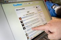 """Роскомнадзор сообщил об обещании Twitter удалить аккаунты """"Правого сектора"""""""