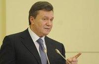 Янукович: зона свободной торговли с ЕС - приоритет для Украины