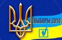 ИА «Новый мост» проводит on-line марафон «Местные выборы 2010»